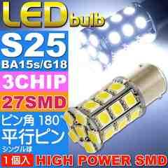 S25(BA15s)/G18シングル球LEDバルブ27連ホワイト1個 as142