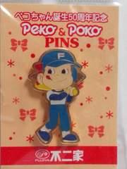 不二家ペコちゃん誕生50周年記念ピンズ新品ピンバッジ