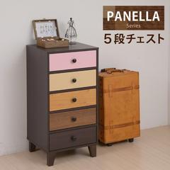 PANELLA 5段チェスト