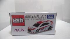 AEON・チューニングカーシリーズ第35弾・三菱・ランサーエボリューションX