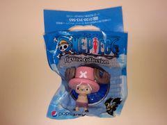 即!非売品 PEPSI NEX ワンピース フィギュアコレクション チョッパー ペプシ 2011年
