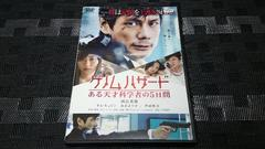 【DVD】ゲノムハザード ある天才科学者の5日間【レンタル落ち】