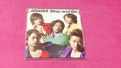 嵐 Step and Go