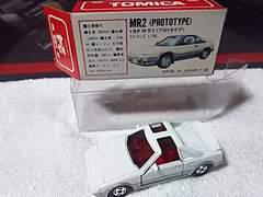 赤箱 トヨタ MR-2 白/銀 AW11  裏板SV-3