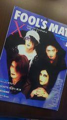 Zi-killジキル表紙FOOL'S MATE/1993年8月号/No.142/CRAZE TUSK