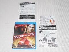 BD★アンストッパブル DVD付 2枚組