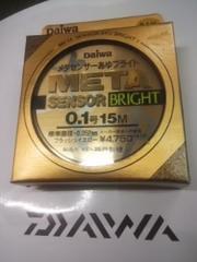 ダイワ・メタセンサーあゆブライドSENSOR・BRIGHT0.1号-15m旧製品