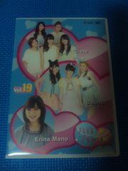 DVD「ハロプロ TIME Vol.19」Buono! 真野恵里菜 ℃-ute