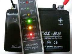 ■4L-BSスーパーカブ70スーパーカブ90新品バッテリー