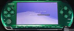 中古 PSP3000 スピリテッドグリーン FW5.03 状態良