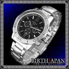 即決ヤクザ悪羅悪羅系腕時計/メンエグ&やくざオラオラ系チョイ悪小物/8116黒