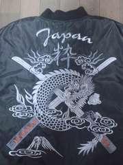 ☆新品[絡繰魂 粋]龍神刺繍MA-1中綿フライトジャケット スカジャン好きにも