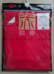 開運★縁起物★赤いショーツ★2枚セット★M★新品★