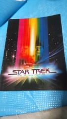 映画パンフレット『STARTREK』