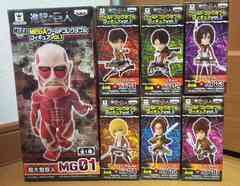 進撃の巨人 MEGAワーコレ vol.1&ワールドコレクタブルフィギュア vol.1 全7種セット