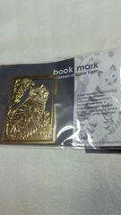 ブックマーク(しおり)金属コリアン製品