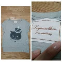 今月限定SALE正規[Laguna Moon]人気完売*王冠キャットトップス*グレー
