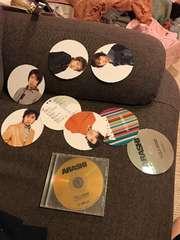 君のために僕がいる初回限定CD丸型ミニポスター付櫻井翔相葉雅紀