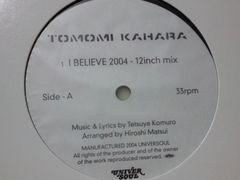 華原朋美「I BELIEVE2004 REMIX」限定アナログ盤 アカペラ収録