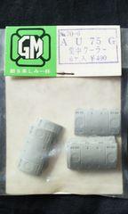 GM ��70‐6 AU75G 集中クーラー