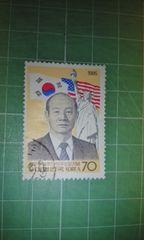 韓国大統領アメリカ訪問記念記念1985年♪