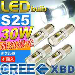 30WCREE XBD 6連LED S25/G18ダブル球ホワイト4個 as10423-4