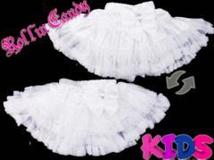 f95)キッズ100cmリバーシブルパニエスカート白ホワイトウェディング結婚式チュチュペチコート