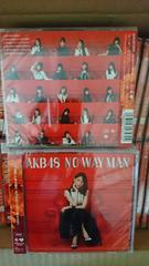 AKB48 「NO WAY MAN」劇場盤 未開封50枚まとめ売り