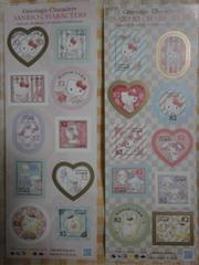 サンリオキャラクター シール切手52円 82円×各1シート