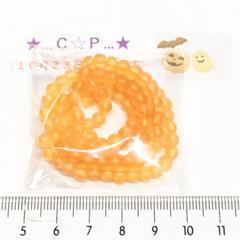 23*�@スタ*ガラスビーズまとめ売*4mmフロストラウンド*オレンジ*320