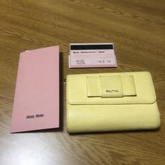 即決 正規品 MIUMIU ミュウミュウ 財布 二つ折り財布