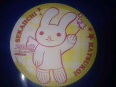 世界一初恋★コースター ティンクル★中村春菊