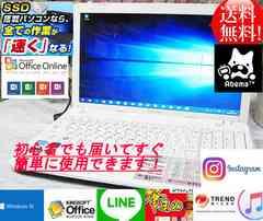 ホワイト☆TOSHIBA-B452☆SSD交換可☆最新Windows10搭載☆