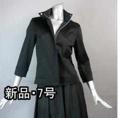 ≪7号・新品≫美シルエット・黒ジャケット・送料込み
