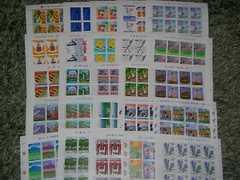 80円切手500枚【額面40,000円分】未使用記念切手B