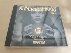CD「スーパーユーロビート VOL.33 SEB SUPER EUROBEAT 33」●