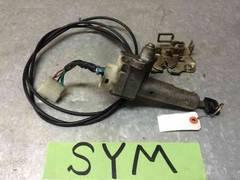 ☆ SYM symply50 シンプリー キーボックス 鍵付き