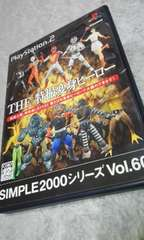 PS2☆THE特撮変身ヒーロー☆