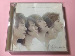 東方神起 どうして君を好きになってしまったんだろう? CD+DVD