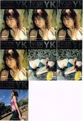 エポック2003 Sabra 熊田曜子 スペシャルカード7枚
