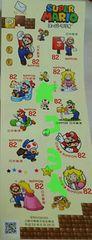 スーパーマリオ 切手シート820円分 6月28日発売 新品