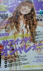 ストリ-トJack/2008/�I月表紙スザンヌ