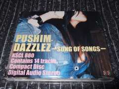 PUSHIM『DAZZLEZ -SONG OF SONGS-』美品(プシン,HOME GROWN)