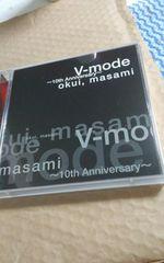奥井雅美/V-mode~10th Anniversary