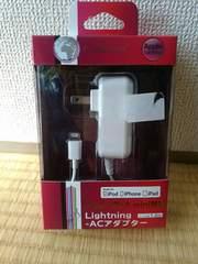 新品iPad iPhone iPod充電器ACアダプター