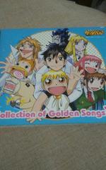 金色のガッシュベル/collection of   Golden songs2 送料込