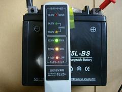 ■5L-BS新品バッテリー【ビーノ リード100 アドレスV100 V110】
