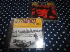 GURU『JAZZMATAZZ,VOL2』+『JAZZMATAZZMIXX』廃盤2枚(GANG STARR