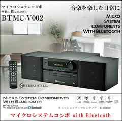 ●CD/USB/FM/Bluetooth対応・マイクロシステムコンポ