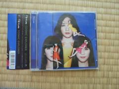 Perfumeパフューム '16年盤■COSMIC EXPLORER 全14曲
